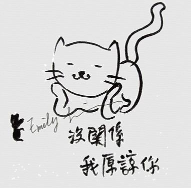 小孩子五官简笔画