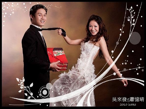 src=https://blog.wed168.com.tw/day/gpic/201111511164766.jpg