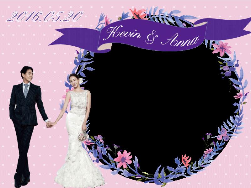 薰衣草 主題<A  data-cke-saved-HREF=http://www.wed168.com.tw HREF=http://www.wed168.com.tw target=New>婚禮</A> 拍照框
