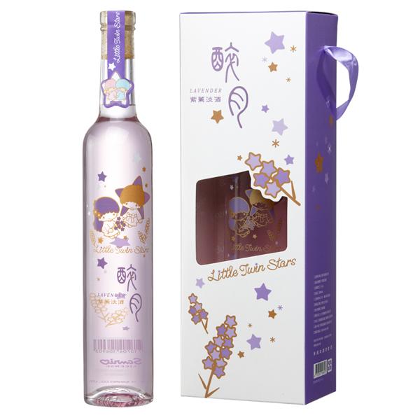 雙子星紫薰淡酒 聖誕禮物 聖誕交換禮物 聖誕派對