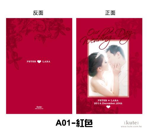 客製化結婚書約夾 客製化結婚證書夾 登記結婚 婚紗照