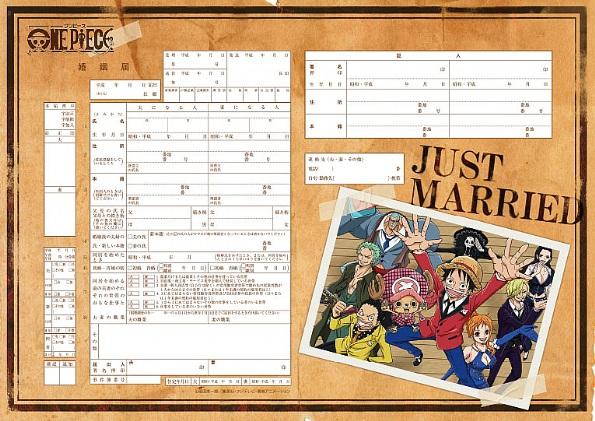 日本結婚証書 結婚書約設計 結婚書約特別版 航海王