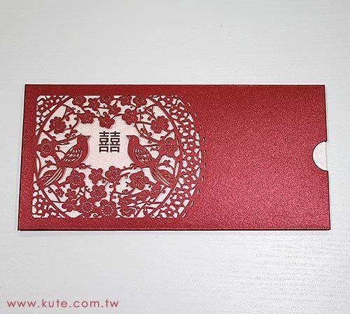 金婚 銀婚 喜帖設計 喜帖推薦 創意喜帖 喜帖樣式 中式婚卡